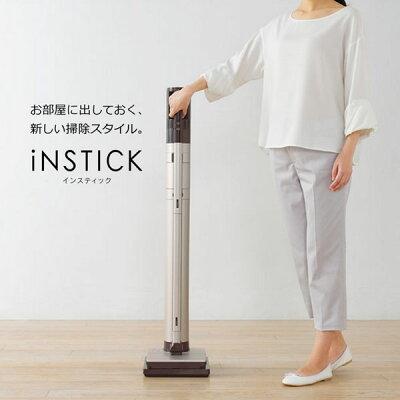 iNSTICK インスティック 三菱 掃除機 サイクロン 掃除機 クリーナー コードレス ステ…