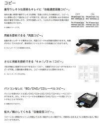 プリンタcanonPIXUSMG6930インクジェットA4ハガキ印刷キャノン複合機ピクサスコピースキャナWi-Fi2色展開♪【05P23Aug15】