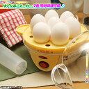 電気 ゆでたまご器 自動 ゆで卵器 ゆで卵メーカー ゆでたまごメーカー 茹で玉子 調理器 半熟...