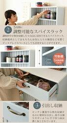 食器棚幅60.5cmカップボード扉付きキッチンボードスパイスラック調味料台所収納2口コンセント搭載♪