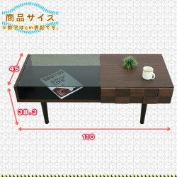 ガラステーブル完成品ディスプレイテーブル引出し収納付センターテーブルリビングテーブル日本製小物入れ付♪【05P23Aug15】