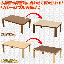 こたつテーブル掛布団セット幅90cm長方形折れ脚テーブルカジュアルこたつセット省エネヒーター300W2点セット♪【05P23Sep15】