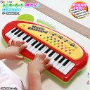 ミニキーボード 子供の おもちゃ 単三電池4本付 ピアノ 音...