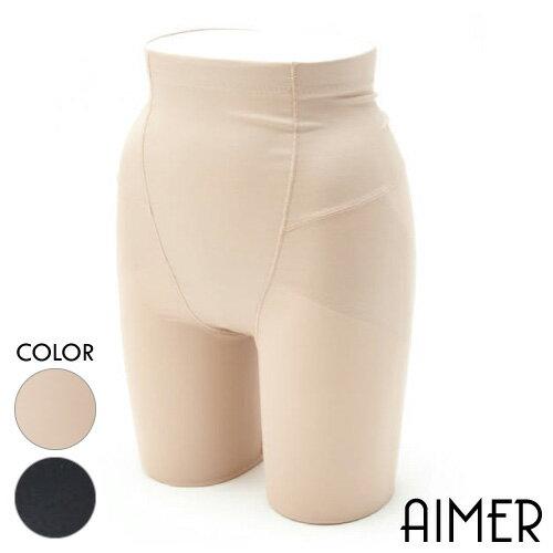 6d48f37888fef ブライダルインナー・ガードル AIMER Aimer aimer エメ ブラック ベージュ 結婚式 補正下着 肌色