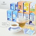 ゾネントア ハーブティー(ヒルデガルト 月 妊婦さんも飲めるお茶 守護天使のお茶 サンキュー …