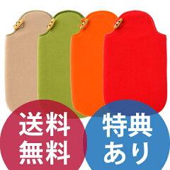 【送料無料】【ファシー fashy 湯たんぽ ゆたんぽ】【ポイント最大19倍!】湯たんぽ FASHY ファ...