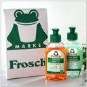 フロッシュ Frosch ミニボトル2種セット 「オレンジキッチンウォッシュ・アロエベラキッチン...