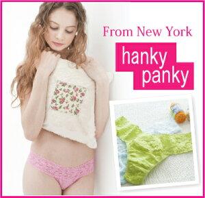 話題のタンガのハンキーパンキー(HankyPanky)正規品です。【ポイント10倍!送料無料】HankyPan...