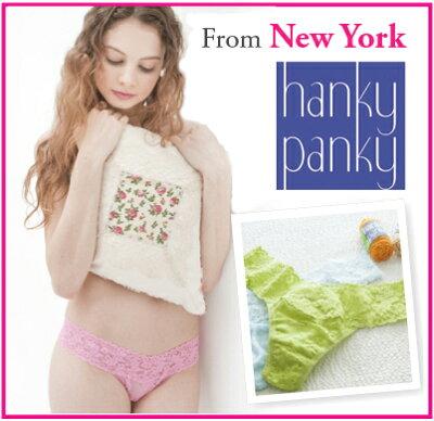 ハンキーパンキー (HankyPanky) 正規品です。【ポイント最大11倍!+メール便で送料無料】<新...