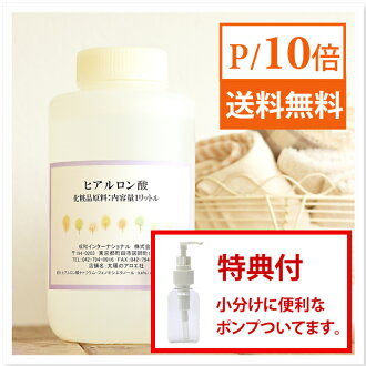 1 liter (1,000 ml) of solar aloe company hyaluronic acid hyaluronic acid undiluted solution / hyaluronic acid / no coloration / no fragrance fs3gm