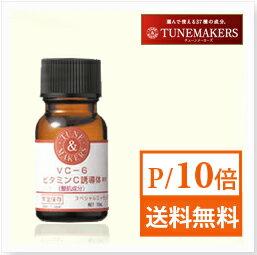 Turn makers TUNEMAKERS VC-6 vitamin C derivatives 10mlfs3gm