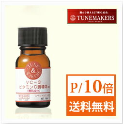 Turn makers VC-3 vitamin derivatives 10 ml TUNEMAKERS