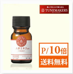 Turn makers Ginseng extract 10 ml TUNEMAKERS