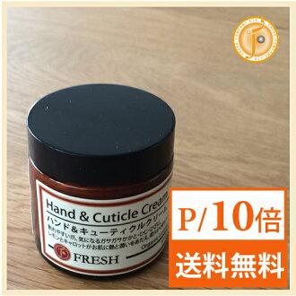 Fresh ( kolarumoon ) hand & cuticle cream 60 g FRESH ( CORAL MOON )