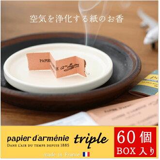 パピエダルメニイ triple 60 pieces