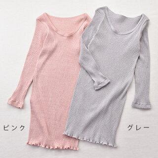 天衣無縫リブカラー8分袖シャツ
