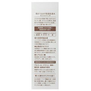 松山油脂Mmark肌をうるおす保湿浸透水モイストリッチ120ml
