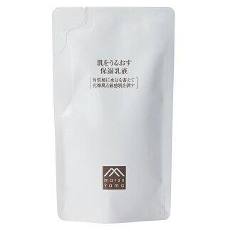 松山油脂肌をうるおす保湿乳液【詰替え用】85ml[スキンケア乳液詰め替え]