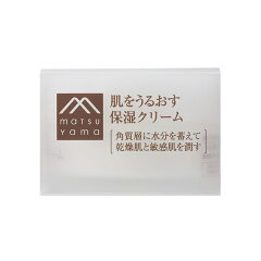 松山油脂の乾燥肌向けおすすめクリーム