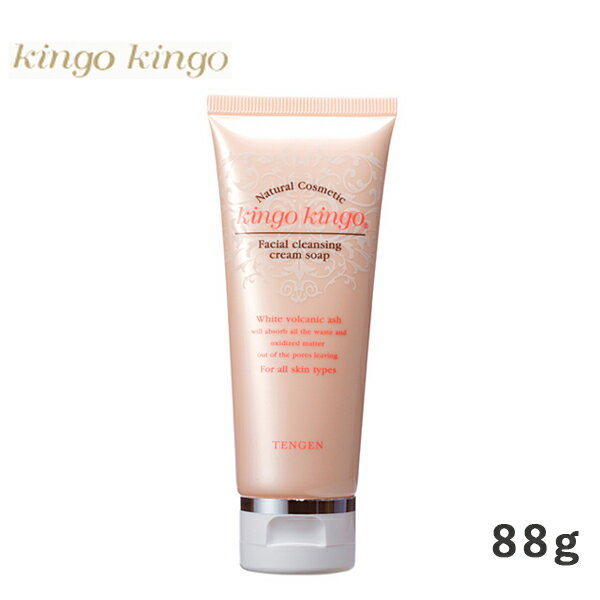 "88 g of きんごきんご center of the universe kingo kingo <● tube types> fs3gm which I waited for face-wash form おはよう Japan ◎, and was introduced as a face wash of ""the sand bar"" in a corner information room"