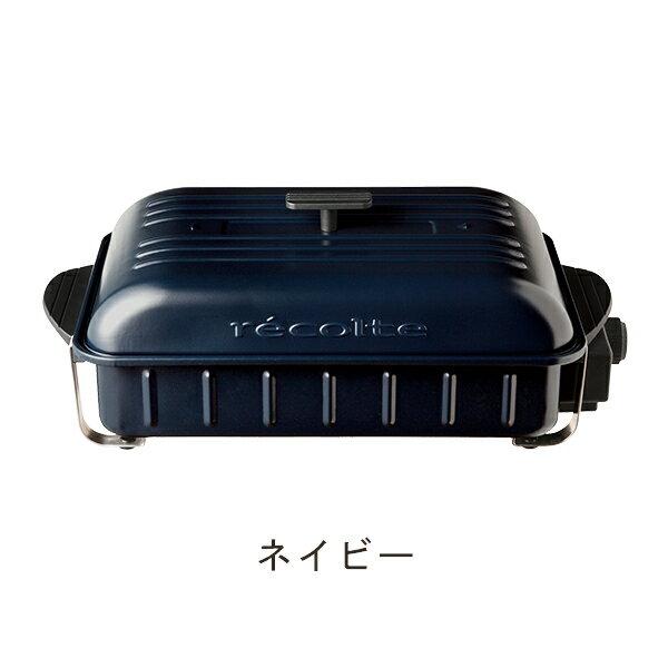 【特典あり】レコルト ホームバーベキュー + たこ焼きプレートセット[recolte RBQ-1 ホットプレート 焼き肉 BBQ 電気プレート]