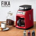レコルト グラインド アンド ドリップコーヒーメーカー RGD-1 フィーカ コーヒーミル recolte FIKA フラットカッター式