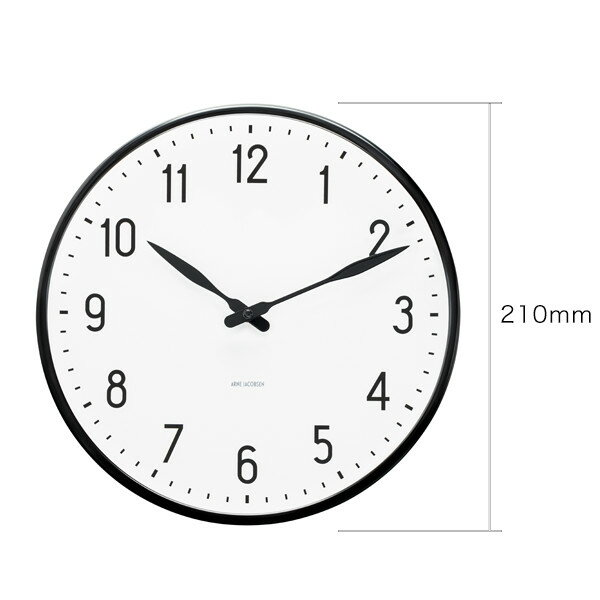 【クーポン利用で10%OFF】アルネヤコブセン 時計 ウォールクロック ステーション 21cm Wall Clock Station 210mm 43633