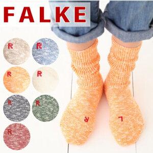 ファルケ|FALKE 人気のFALKE ファルケの靴下 コットンウォーキー FALKE WALKIE 【SALE】ファ...