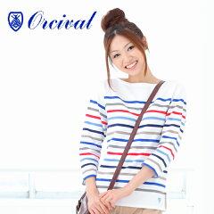 【送料無料】オーシバル/オーチバル/ORCIVAL マルチボーダー バスクシャツは人気のカットソー<...