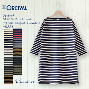 オーシバル ORCIVAL B228/オーチバル/コットンロード/ボーダー ワンピ/ワンピース/秋ワンピース...