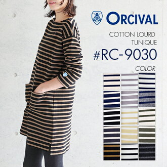 [2013 In winter new arrival! > オーシバル オーチバル cotton road seven minutes with sleeve border Pocket tunic dress #B228 ORCIVAL-one piece-ladies-cotton road-one-piece-2013 winter