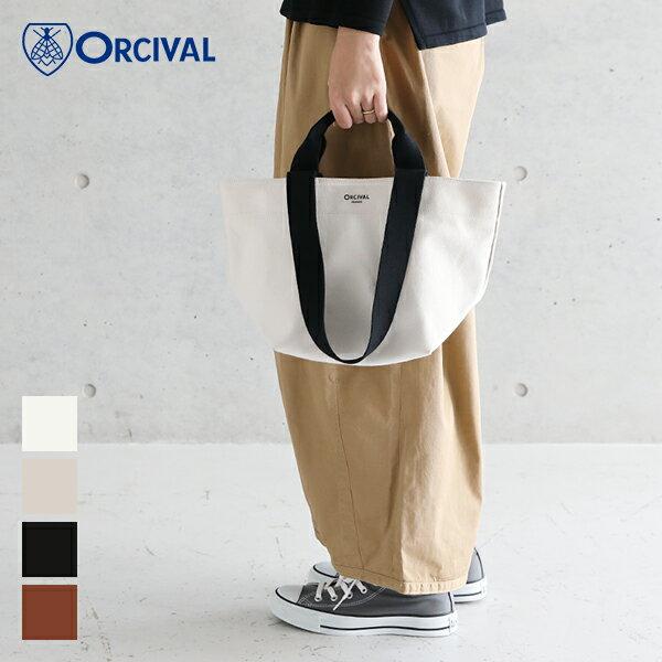 【2019春夏】オーシバル / オーチバル ORCIVAL 2way トートバッグ 小サイズ #RC-7186LCV キャンバス ミニサイズ 綿 レディース 無地 2019SS 母の日 鞄