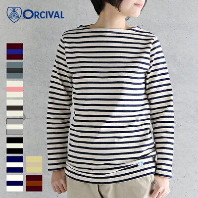 オーシバルのバスクシャツのサイズ感!洗濯の縮みは?口コミを紹介!