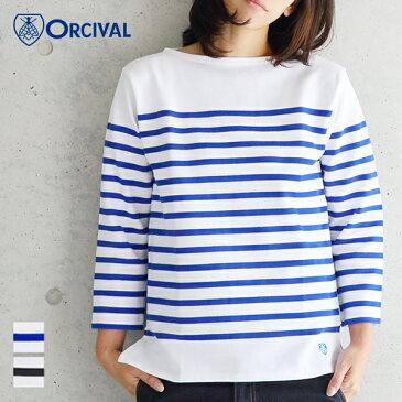ORCIVAL (オーシバル/オーチバル) ラッセル ボーダー バスクシャツ #6803 長袖 カットソー ボートネック コットン 綿 レディース 2018SS