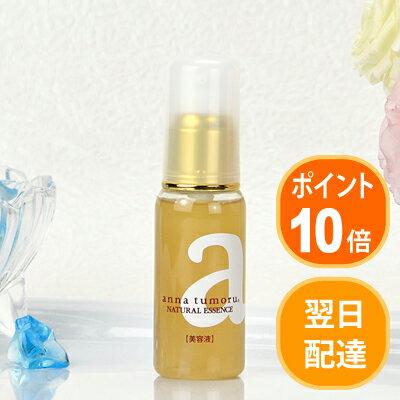 アンナトゥ Mall natural essence 50 ml essence