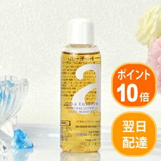 アンナトゥ Mall natural lotion ★ refresh type lotion 120 ml fs3gm
