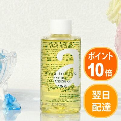 アンナトゥ Mall oil cleansing oil refill bottle for pump replacement 150 ml rinse type fs3gm
