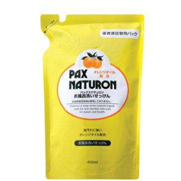 パックスナチュロン お風呂洗い石けん 詰替用 450ml 【太陽油脂】