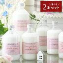 【クーポン利用で10%OFF】デュランス ソフナー柔軟剤 500ml ...