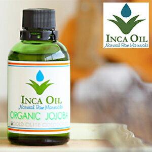 インカオイル organic Jojoba oil ( gold light デオライズド ) 60 ml fs3gm