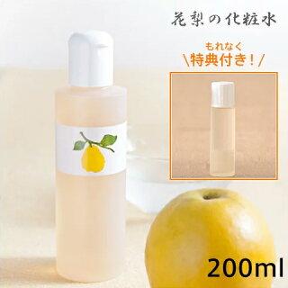 花梨の化粧水荒れ性用200ml久邇香水本舗
