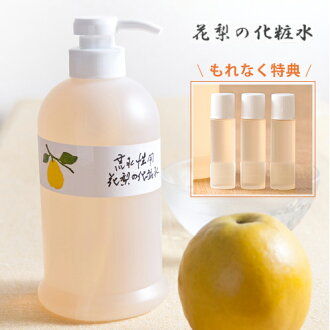 Quince lotion for dry skin 630 ml Hisashi Kuni perfume honpo Karin used lotion Karin / lotion