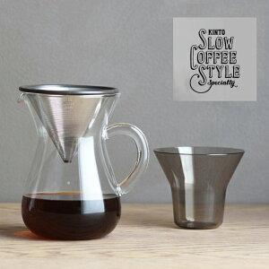 コーヒーカラフェセット ステンレス コーヒー ドリップ