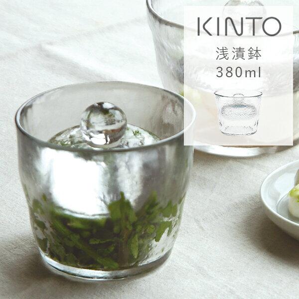 KINTO(キントー) 浅漬鉢 380ml / 漬物鉢 漬物 浅漬 浅漬け 自家製 おしゃれ ガラス 透明 重石 ミニサイズ 小さい 食器洗浄機対応 食洗機対応 簡単 漬物入れ 容器 保存容器