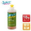 ソネット SONETT ナチュラルゴールソープリキッド【ポイント最大13倍!】ソネット SONETT ...