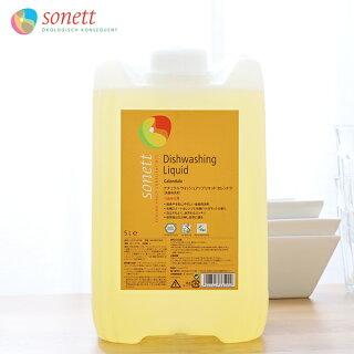 ソネット食器用洗剤ナチュラルウォッシュアップリキッドカレンドラ5L