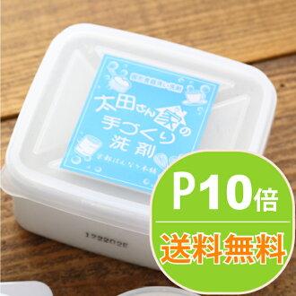 "OTA's home handmade soap 700 g Kyoto hannari honpo-4 / 18 FBS Fukuoka broadcasting 'wide & cod roe"", was featured!"