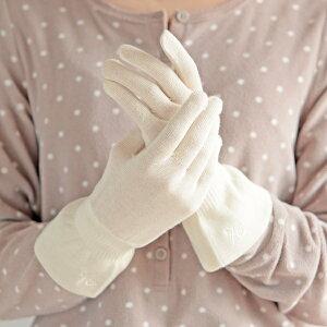 ハンドケア保湿手袋 [手荒れ あかぎれ ひび割れ 乾燥肌 乾燥 保湿 潤い しっとり シルク …