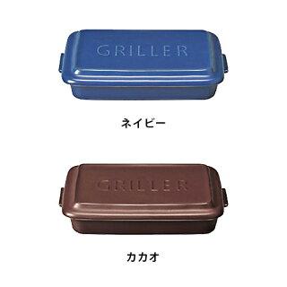 GRILLERグリラーツールズグリラー+ウッドボードセット