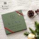 【28時間限定!最大10%OFFクーポン配布中!】hibi ヒビ 10MINUTES AROMA 3種の香りギフトボックス(クリスマス限定パッケージ) お香 神戸マッチ・・・